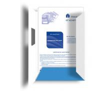 Kit de compromis de vente sous conditions suspensives - TISSOT