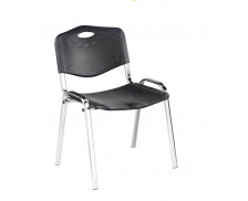 Chaise SHARKY - Anthracite