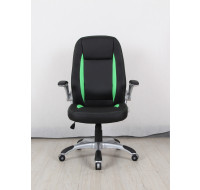 Fauteuil de bureau SPARE - Noir et Vert