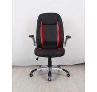 Fauteuil de bureau SPARE - Noir et Rouge