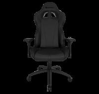 Siège gamer AZGENON Z300 - Noir