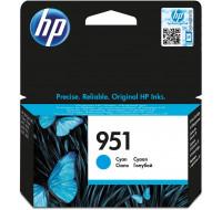 Cartouche d'encre HP 951 (CN050AE) - Cyan