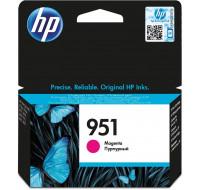 Cartouche d'encre HP 951 (CN051AE) - Magenta