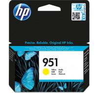 Cartouche d'encre HP 951 (CN052AE) - Jaune