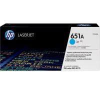 Toner laser CE341A - HP - 651A - Cyan