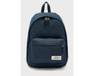 Sac à dos Out Of Office - EASTPAK - Muted blue