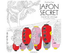 Cahier anti-stress - MARABOUT - Japon secret