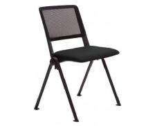Chaise de réunion Révolution - Dossier mesh - Noir