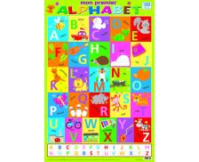 Poster éducatif recto verso Mon 1er Alphabet - PICCOLIA