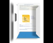 Kit de location pour parking, box ou remises - TISSOT
