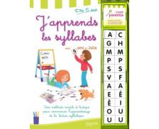 Cahier d'exercices - J'apprends les syllabes avec Sami et Julie - HACHETTE