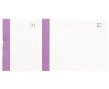 Carnets de tickets - EXACOMPTA - Bloc vendeur bande violette - 96308E