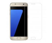 Verre trempé pour Samsung Galaxy S7 - ISIUM