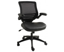 Chaise - LONGBO - Noir