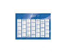 Calendrier bancaire bleu - BOUCHUT - 13.5 x 17 cm